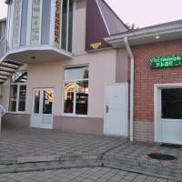 Kedr Hotel, отель в Изобильном