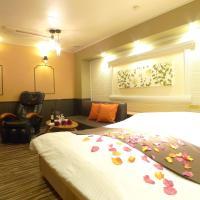 Hotel GOLF Hodogaya (Adult Only)