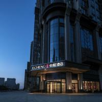 Echeng Hotel (Changsha Wujiang Tianjie), hotel u gradu Čangša