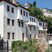 Arhontiko Olvia, hotel in Makrinitsa