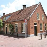 De Hoefstal 1765, hotel in Asten