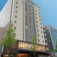 Hotel Vista Kanazawa, hotel in Kanazawa