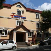 Отель Морская Звезда