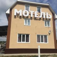 Мотель «Большое Панарино», отель в Задонске