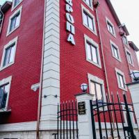 Европа, отель в городе Kizlyar
