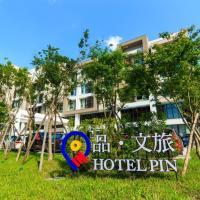 HOTEL PIN Jiaoxi