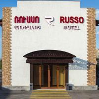 RUSSO HOTEL, hotel in Yerevan