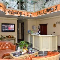 Atrium Hotel, отель в Ивано-Франковске