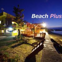 Kunigami-gun - Hotel / Vacation STAY 39703