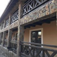 Гостьовий Будинок Косино, готель у Косоні
