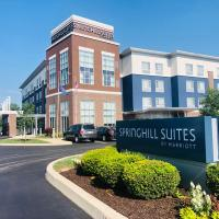SpringHill Suites by Marriott Indianapolis Airport/Plainfield