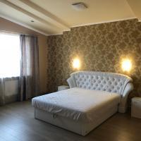 Мини-отель «У Натальи»