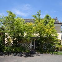 内子の宿 くら, hotel in Uchiko