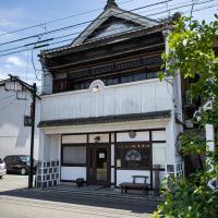 内子の宿 こころ, hotel in Uchiko