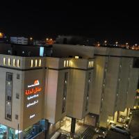 Manazel Aldana, hotel in Abha