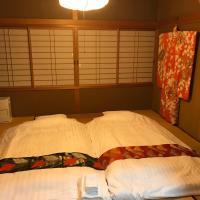 Villa inn Matsukura
