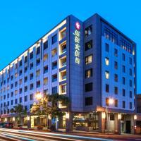 Lakeshore Hotel Hualien, hotel in Hualien City