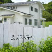 café&GuestHouse kaziya, hotel in Ichinoseki