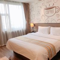 Home Inn Plus Lanzhou Zhangye Road Pedestrain Street, hotel in Lanzhou