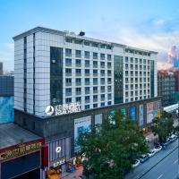Insail Hotels Railway Station Guangzhou