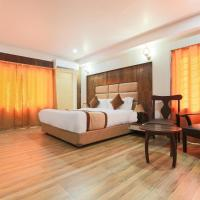 Hotel Holiday Home, hotel near Bhadrapur Airport - BDP, Rānībirta