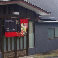 Kusatsu Onsen Guesthouse Gyoten