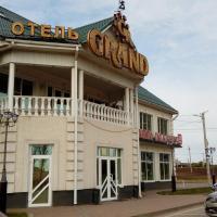 Grand Hotel, отель в городе Korenovsk