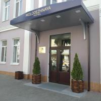 Молодежная Отель, отель в Бресте