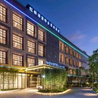 Novotel Suites Shanghai Hongqiao, מלון בשנגחאי