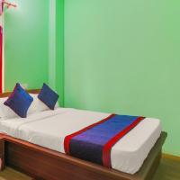 Namaste Hotel, hotel in Ataria