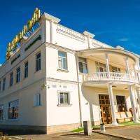 Akropol Hotel, отель в Белореченске