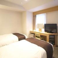 Yokote Plaza Hotel / Vacation STAY 40230