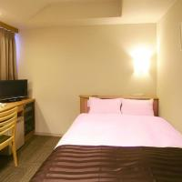 Yokote Plaza Hotel / Vacation STAY 40223