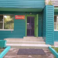 Мини отель на Кирова