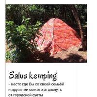 Salus палаточный кемпинг, отель рядом с аэропортом Platov International Airport - ROV в городе Kamennyy Brod