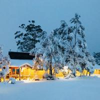 Cradle Mountain Wilderness Village