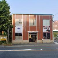 駐車場無料 Nagoya Hostel The Three Smiles Free Car Park