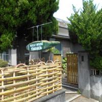 ゲストハウスよろずや、Nahariのホテル