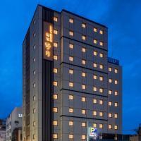 Onyado Nono Asakusa Natural Hot Spring, hotel in Tokyo