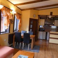 Guest House Chepelare, отель в городе Чепеларе