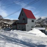 Sunnsnow Tall house, hotel in Nagano