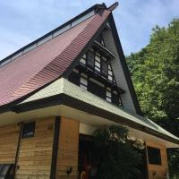 Guesthouse Kazura,南礪的飯店