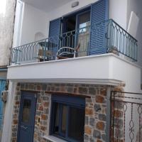Skiathos island house!