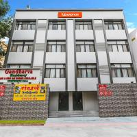 FabExpress Gandharva Residency, hotel near Pune International Airport - PNQ, Pune