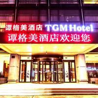 TGM Hotel Harbin