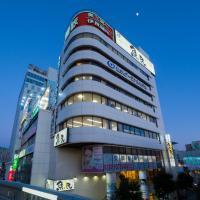豐鐵車站酒店