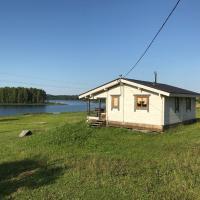 Дом на Соровском озере, отель в городе Babichevo