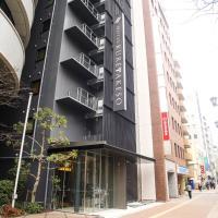 Hotel Kuretakeso Hiroshima Otemachi, отель в Хиросиме