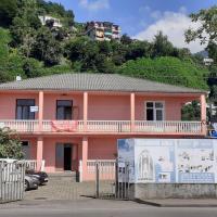 Javakhishvili Guest House, hotel in Sarpi
