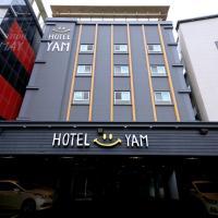 대전에 위치한 호텔 호텔얌